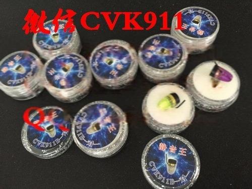 靜音王cvk911一對一耳機入耳式藍牙耳機耳麥耳塞