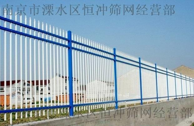 专业生产 锌钢围墙护栏 锌钢栅栏 小区镀锌方管 锌钢护栏网