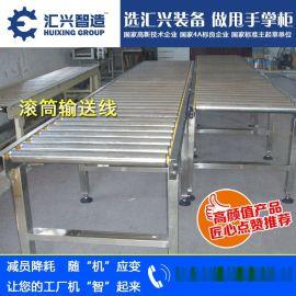 厂家供应滚筒输送线 高效式组装生产线 小型滚筒输送机