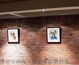酒店**店会议大楼图片墙面挂画轨道 挂钩线展示架 艺术作品宣传墙面挂钩线生产厂家