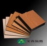 千思板 深圳卫生间隔断用板材 优质多用途板材