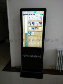 图书馆二维码电子图书借阅机智能触控一体机