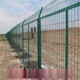 河北厂家直销优质高速公路护栏网