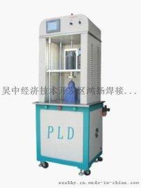 热熔机/热熔焊接机/塑料热熔机