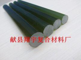 环氧棒绝缘材料**FR-4环氧棒绝缘布棒环氧玻璃纤维板