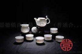 定制加字陶瓷茶具厂家