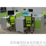 组合办公桌定制,组合屏风办公桌,屏风办公电脑桌,办公室屏风办公桌