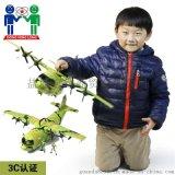 玩模乐大号55CM运输机76A 儿童飞机套装 舱门可开发声军事玩具批发