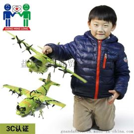 玩模乐大号55CM运输机76A 儿童飞机套装 舱门可开发声**事玩具批发
