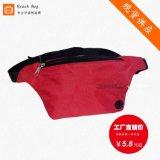 外貿定製超薄防水運動腰包帶耳機孔戶外男式斜跨包現貨批發