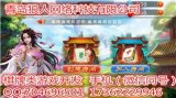 青岛狼人手机棋牌游戏APP专业开发游戏开发