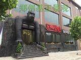 河南卡通造型雕塑價格 設計 施工