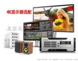 天影視通非線性編輯系統視頻後期編輯設備