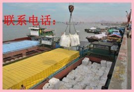 重庆吨包袋 集装箱袋