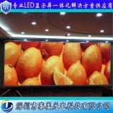 深圳泰美表貼三合一P2.5高清高刷帶消影室內全綵led顯示屏