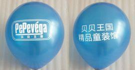 合肥市订做乳胶广告气球深圳批发商供应商厂家直销