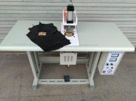 超声波打标机皮革压纹机烫印机