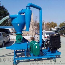 粮食颗粒气力吸粮机  粉体气力输送机y2