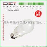 榮基照明 led燈泡6w節能燈球泡DETA19-6-01小螺口螺旋超大發光角度