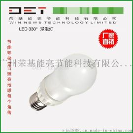 荣基照明 led灯泡6w节能灯球泡DETA19-6-01小螺口螺旋超大发光角度