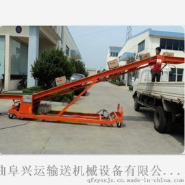 常年供应皮带输送机 大倾角皮带输送机 徐