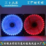 廠家批發 12cm發光LED電源風扇 12cm散熱藍燈超靜音風扇