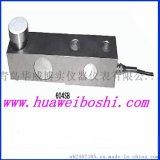 青岛华威博实BOS-604悬臂梁式称重传感器