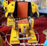 新疆新款電動碰碰車  廣場機器人新款碰碰車價格