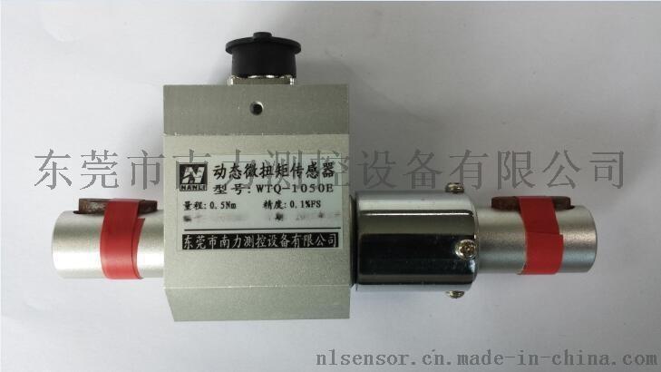 电机马达动态扭矩传感器厂家