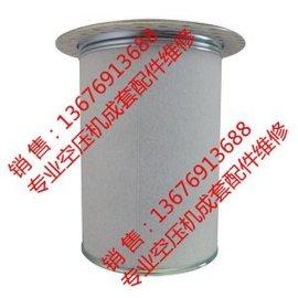 英格索兰空压机39737473油分 英格索兰空气滤芯 机油滤芯 油气分离器芯 故障检测维修保养
