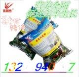 央视推荐反刍动物羔羊配方奶粉品牌:北京泽牧久远