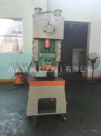 上海川振机械JH21-45T高性能气动冲床,高精度,高效率,免费质保18个月