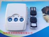 通用型管状电机控制器杜亚管状控制器433频率学习码遥控器