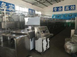 茶叶烘干设备金银花干燥机厂家