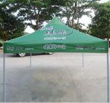 廣州廣告折疊帳篷價格 來豐雨順諮詢