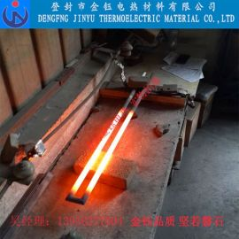 专业硅碳棒、硅钼棒生产厂家,各种规格定制