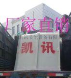 宁波冷却塔250T圆形冷却塔