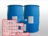 抗溶性泡沫滅火劑6%S/AR抗溶性泡沫液