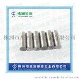 专业生产硬质合金圆棒 短圆棒毛坯圆棒 钨钢棒订制 可非标