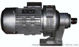 WBE1065-WD-187-120W摆线针轮减速机卧式安装带电机