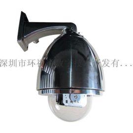 環視通 防爆球機 STB901M 高清防爆球型雲臺
