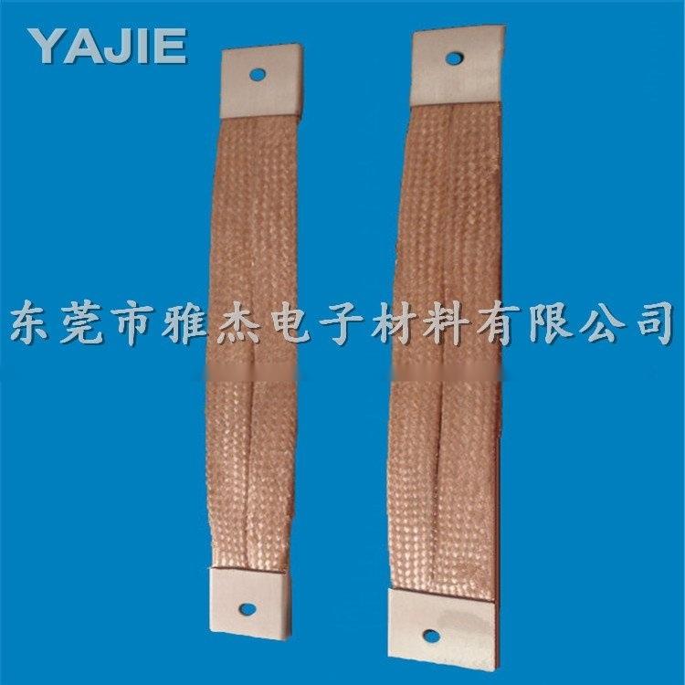 铜软连接 变压器用铜编织线软连接
