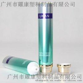 厂家直销 高端化妆品软管 塑料软管包装