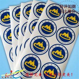 厂家**印刷牛皮不干胶PVC透明高粘性不干胶银铂牛皮不干胶批发
