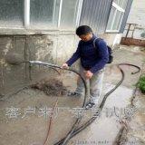 一种全自动抹灰的机器水泥砂浆喷涂机价格