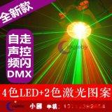 新款LED8眼圖案鐳射燈 光束燈KTV包房迪廳夜場酒吧效果燈