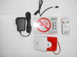 控制吸烟报警器 香烟烟雾探测器 康思特1214-B/C