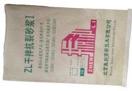 山东三合一纸塑复合袋