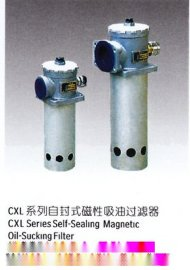 CXL自封式磁性吸油过滤器