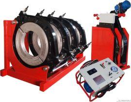 PE管热熔对接焊机大管径D800